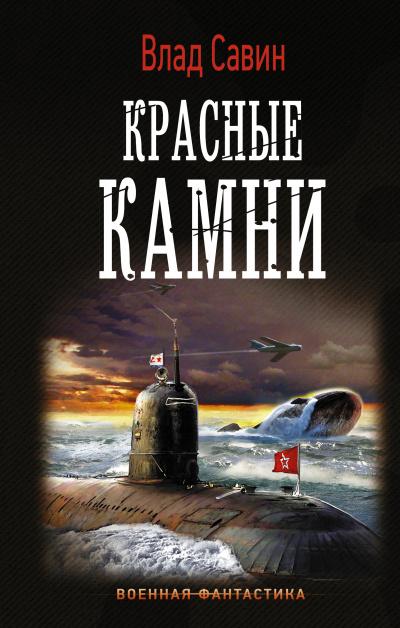 Одлян, или Воздух свободы — Леонид Габышев (Онлайн аудиокнига)
